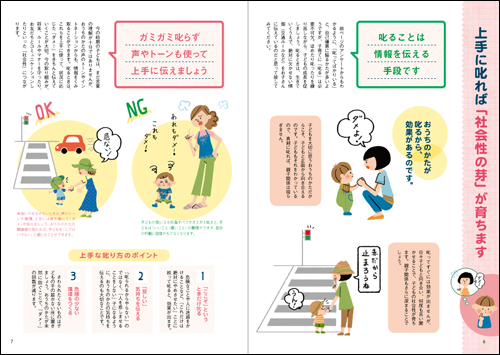 07_puchi_04_13-2.jpg