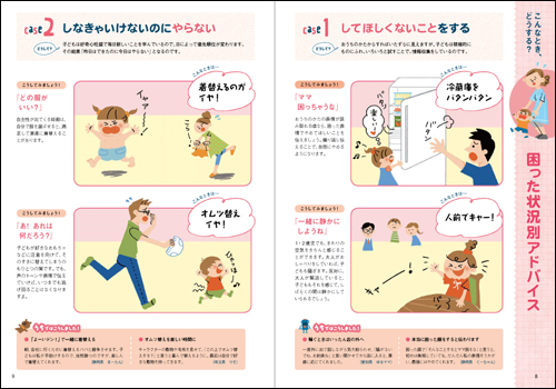 07_puchi_04_13-3.jpg