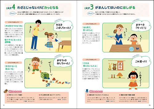 07_puchi_04_13-4.jpg