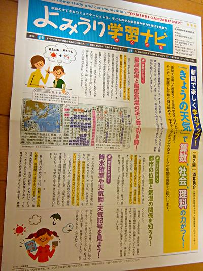 RIMG0071.jpg